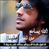 Profile photo of Abdulrahman7