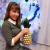 Profile photo of kisyayaya14