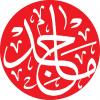 Profile photo of Al-Majedy