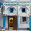 Avatar of Bab Edjdid